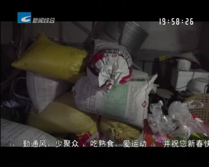 遂昌:法院将1800斤稻谷变现 为老人解难题