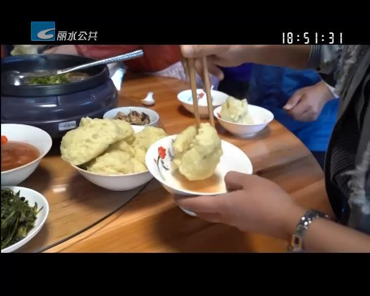 【我们的节日 春节】庆元:黄粿飘香年来到
