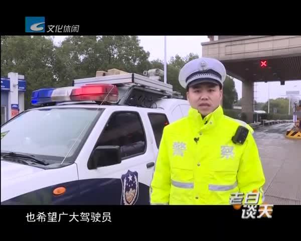 我们的节日 春节:民警坚守岗位 保障节日平安
