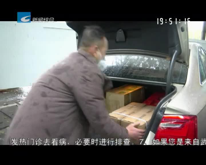 众志成城!我市华侨、公益人士捐赠急需物资防疫情