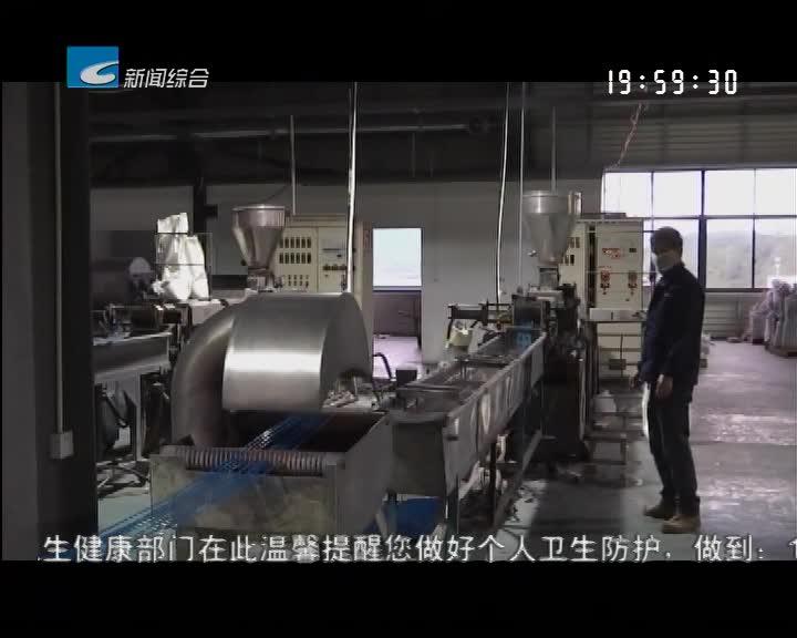 保供应 龙泉一企业加快口罩生产原材料供应