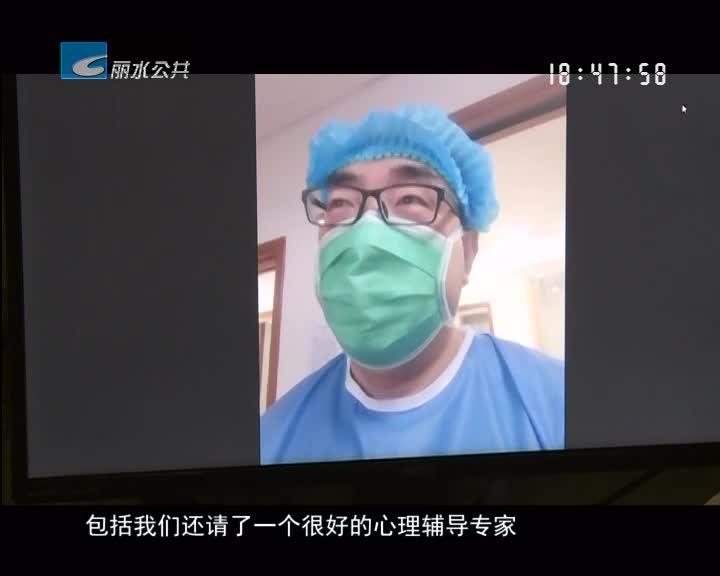"""连线市集中医疗救治点 :医护人员""""舍小家为大家""""坚守抗击疫情第一线"""