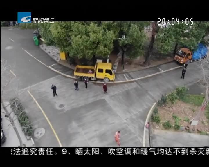 众志成城 共克时艰:警用无人机喊话 助力疫情防控宣传