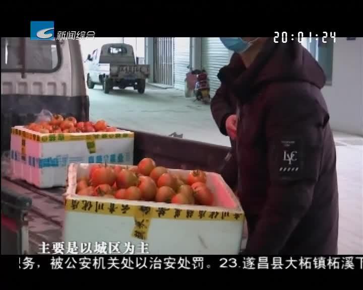 """众志成城 共克时艰:龙泉:全方位守护群众""""菜篮子"""" 确保防疫期间蔬菜供应"""