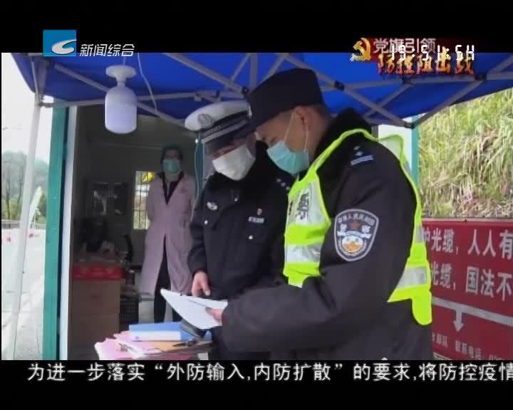 党旗引领防控阻击战:黄叶银:冲在疫情防控一线的无声指挥员
