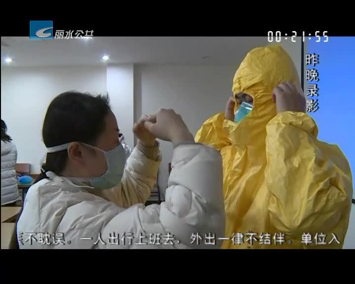 """【疫情防控""""专家说""""】丽水市疾控中心副主任朱建良:两种心态要摒弃 口罩更换需及时"""