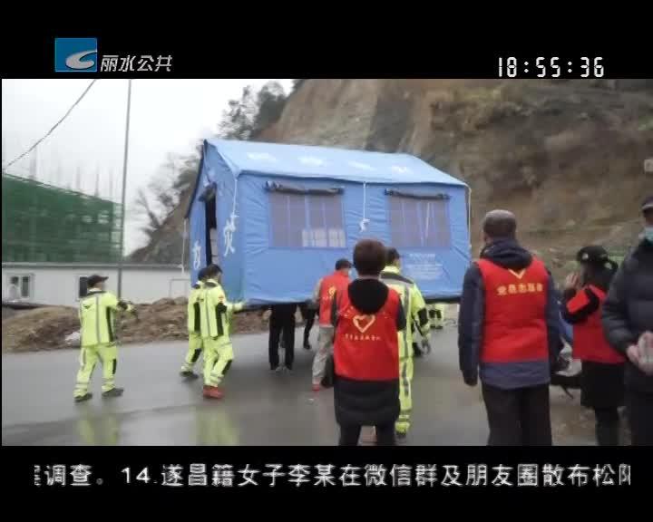 民防飞鹰救援队:为卡点值守人员搭建帐篷遮风挡雨