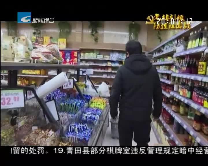 """党旗引领防控阻击战:松阳:""""红色代跑"""" 让村民安心居家"""