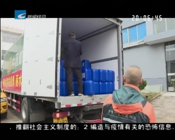 众志成城 共克时艰:抗击疫情 中国邮政在行动