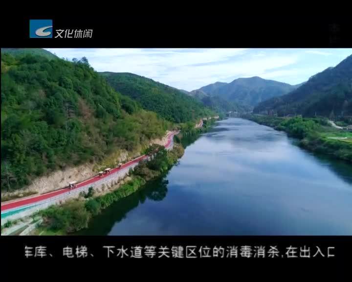 【丽水十大最美绿道】云和湖环湖绿道 : 沿途风景如画