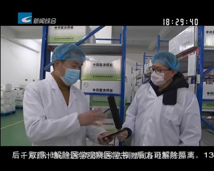 【委员视点】防控疫情:丽水政协在行动