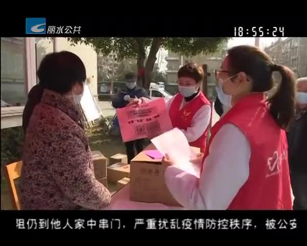 市妇保院开展免费赠送计生用品宣传保健活动