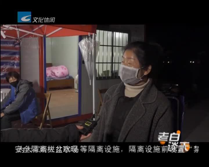 遂昌:暖心烧火盆 为执勤人员带去寒夜的温暖