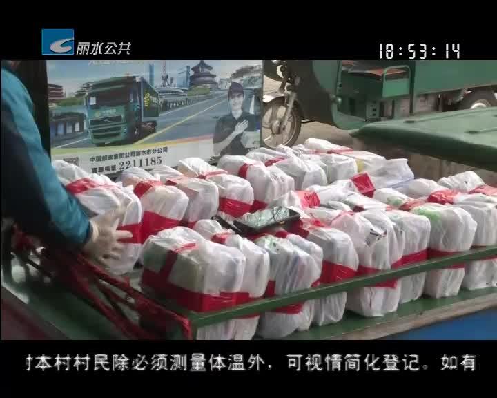 """齐心战""""疫"""":中国邮政加班加点寄送教材 全市学生将陆续收到课本"""