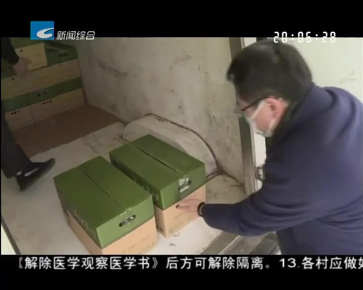 众志成城 共克时艰:市农投公司为赴武汉援助医护人员家属保障蔬菜供应