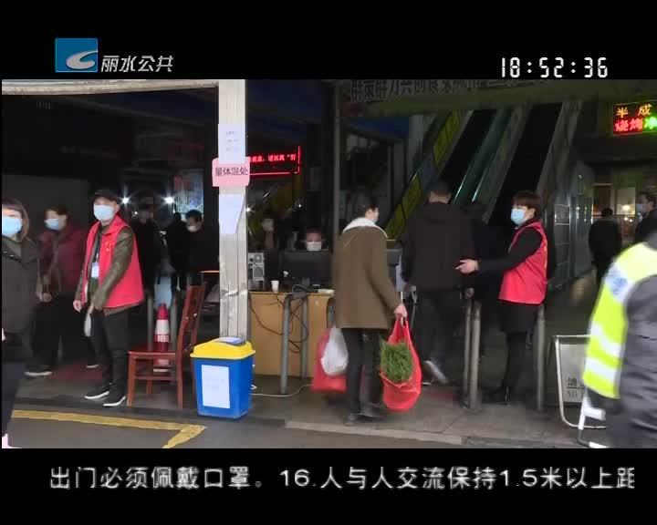 """【齐心战""""疫""""】市区府前菜市场启用红外线体温测量仪"""