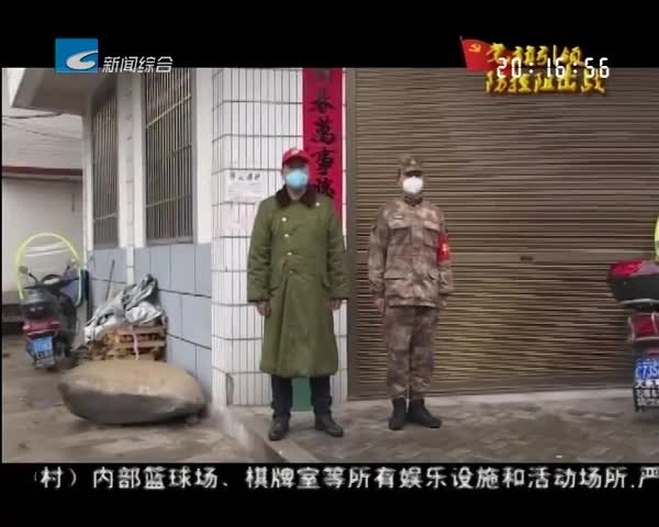"""党旗引领防控阻击战:松阳:战""""疫""""路上的一抹""""橄榄绿"""""""