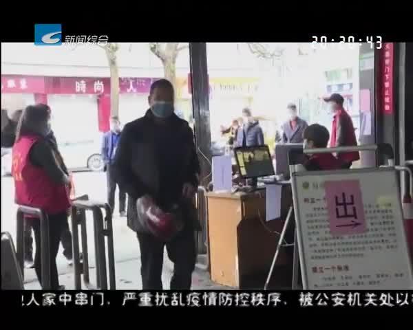 众志成城 共克时艰:府前菜场启用红外线自动体温测试仪