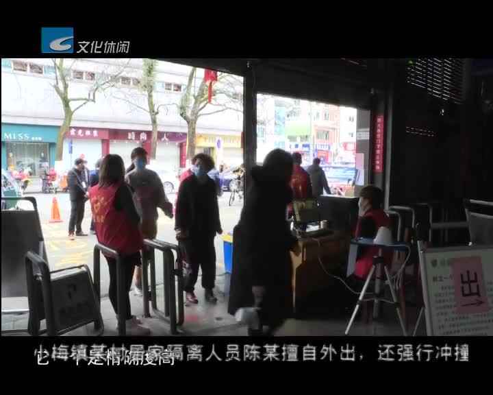 """【战""""疫""""一线】市区府前菜市场启用红外线体温测量仪"""