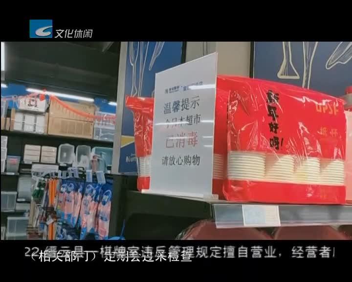 """【战""""疫""""一线】外卖需求增多 外卖平台强防控保配送"""
