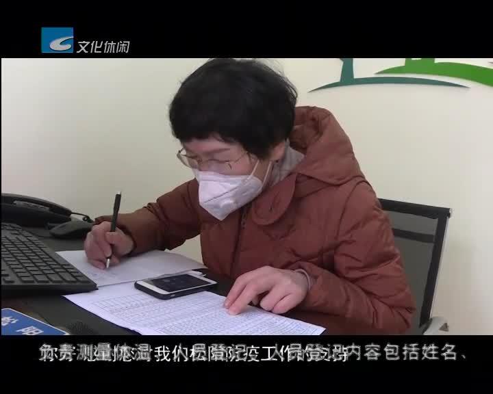 """战""""疫""""一线:松阳县开通24小时防疫心理咨询热线"""