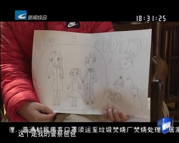 【瓯江警视】抗击疫情特别节目(二):风雨坚守 守护平安