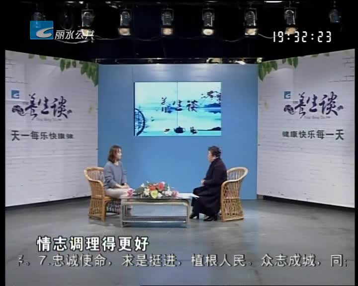 【养生谈】疫情防控特别节目 新冠肺炎防治 中医中药来助力