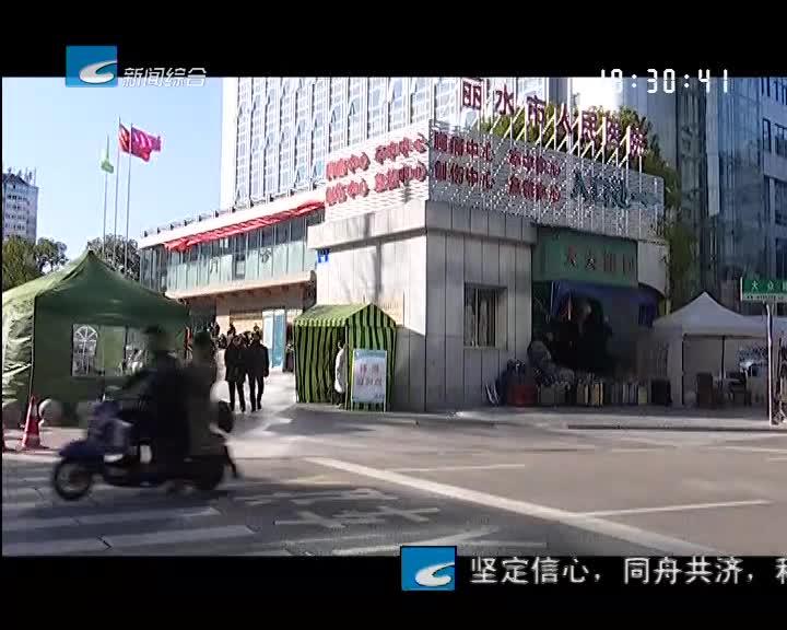 【委员视点】防控疫情:丽水政协在行动(二)