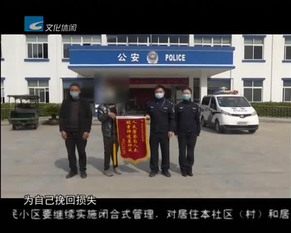"""龙泉警方破获一起""""微信婚恋""""网络诈骗案"""