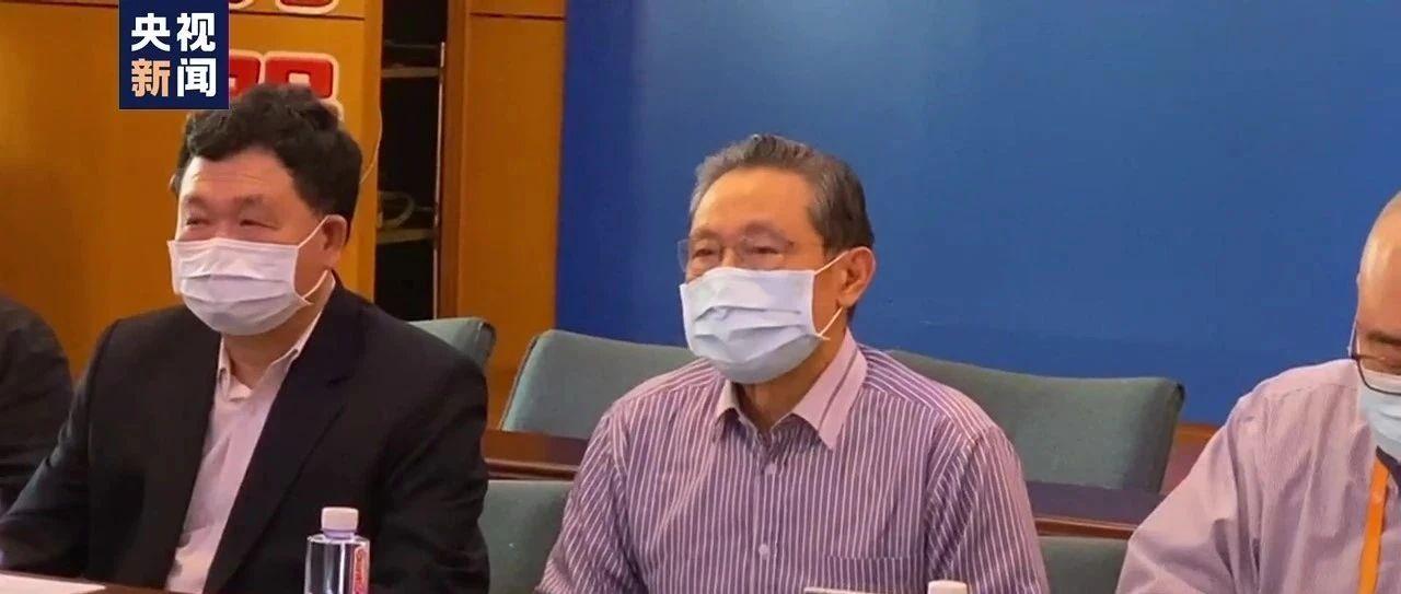 钟南山:鉴别流感和新冠肺炎是当务之急