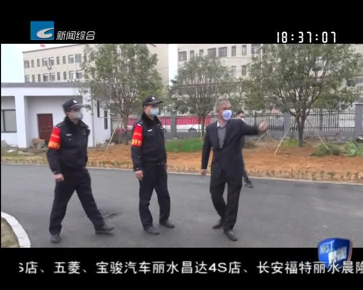 """【瓯江警视】抗击疫情特别节目( 三):抗""""疫""""一线的红色铁军"""