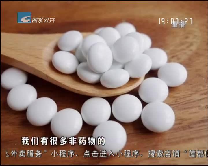 【养生谈】抗击新冠肺炎疫情特别节目 疫情防控期间 别忘身体调理