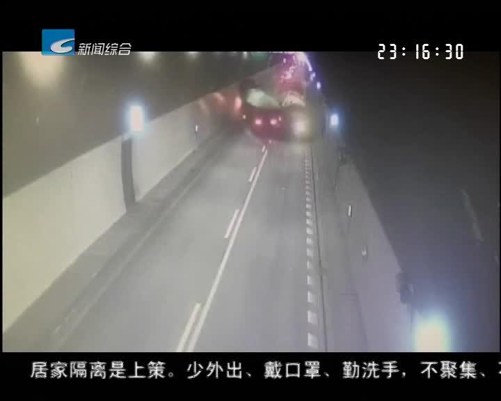 货车隧道内抛锚 造成车辆追尾