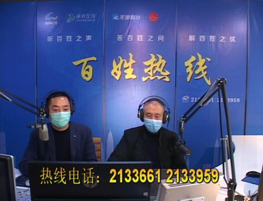 丽水市人力资源和社会保障局 副局长 王旭彪
