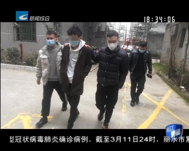 【瓯江警视】抗击疫情特别节目(五):非常时期的口罩陷阱