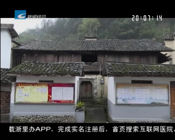 """众志成城 共克时艰:庆元:47个农村远教站点变身留守儿童""""网络教室"""""""