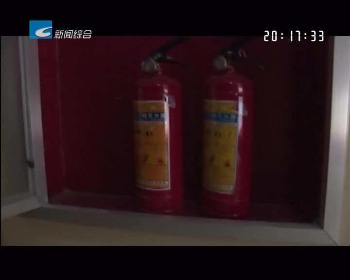 隐患曝光台:消防关键物件缺失 某小区被责令整改