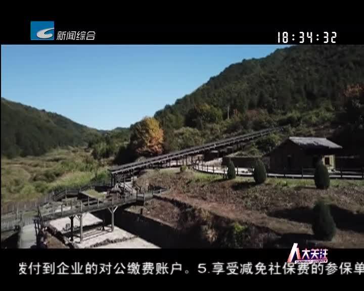 【人大关注】让大窑龙泉窑遗址保护有法可依