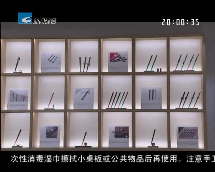 """两手抓 两手硬 两战赢:""""小筷子""""抢占大商机 庆元着力打造筷子国民品牌布局百亿市场"""