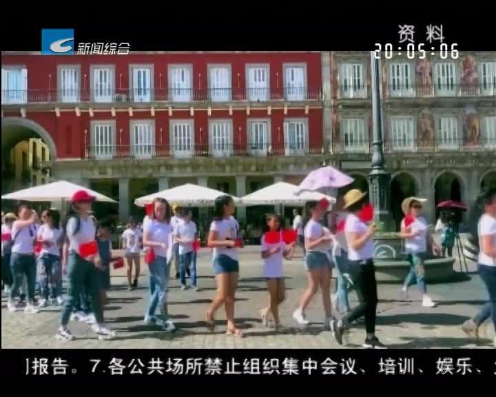全市宣传思想文化工作创新奖:青田:全球网络拉歌 汇聚海外华侨华人中国心