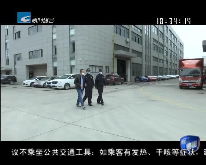 """【瓯江警视】""""警""""上添花 助力企业复工复产"""