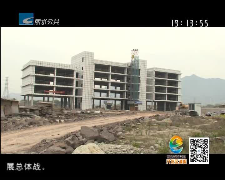 """""""抢时间、补增量"""" 刘志伟为市重点项目建设推进想办法出实招"""