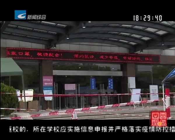 """【委员视点】""""战疫"""":政协委员在一线"""