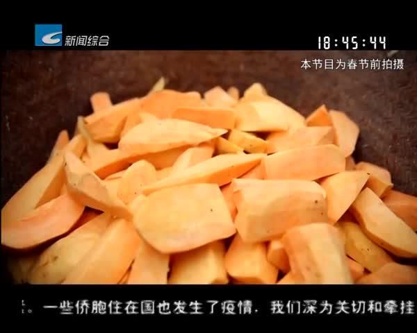 【寻味】丽水百县千碗·青田篇:漂洋过海在乡愁味道(上)