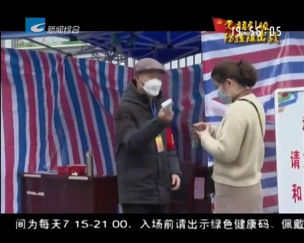 党旗引领防控阻击战:景宁仙童社区:党员带头 居民参与 助力疫情防控