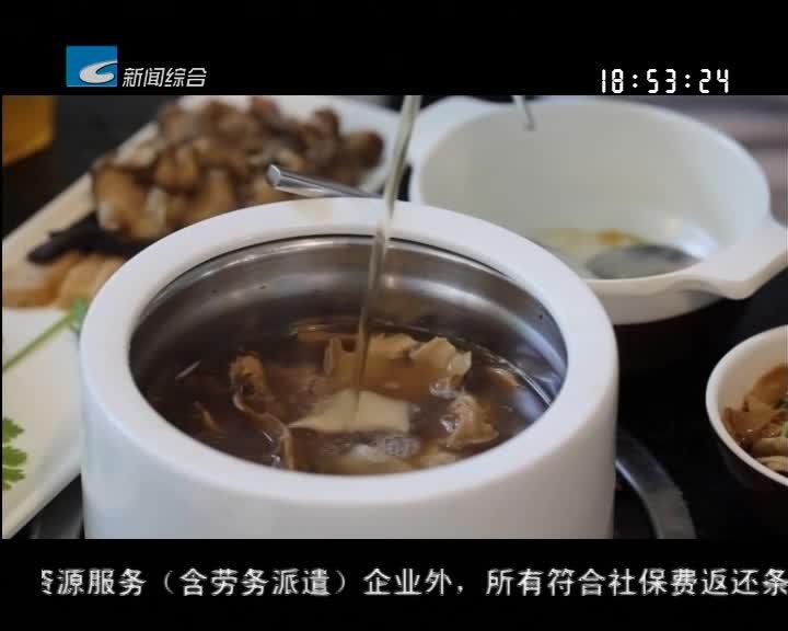 【寻味】丽水·百县千碗——寻味系列 莲都篇:处州好味道(下)