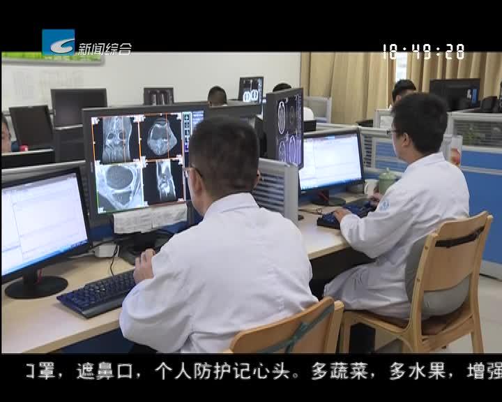 【健康丽水】人工智能开启双脑联合诊断新时代