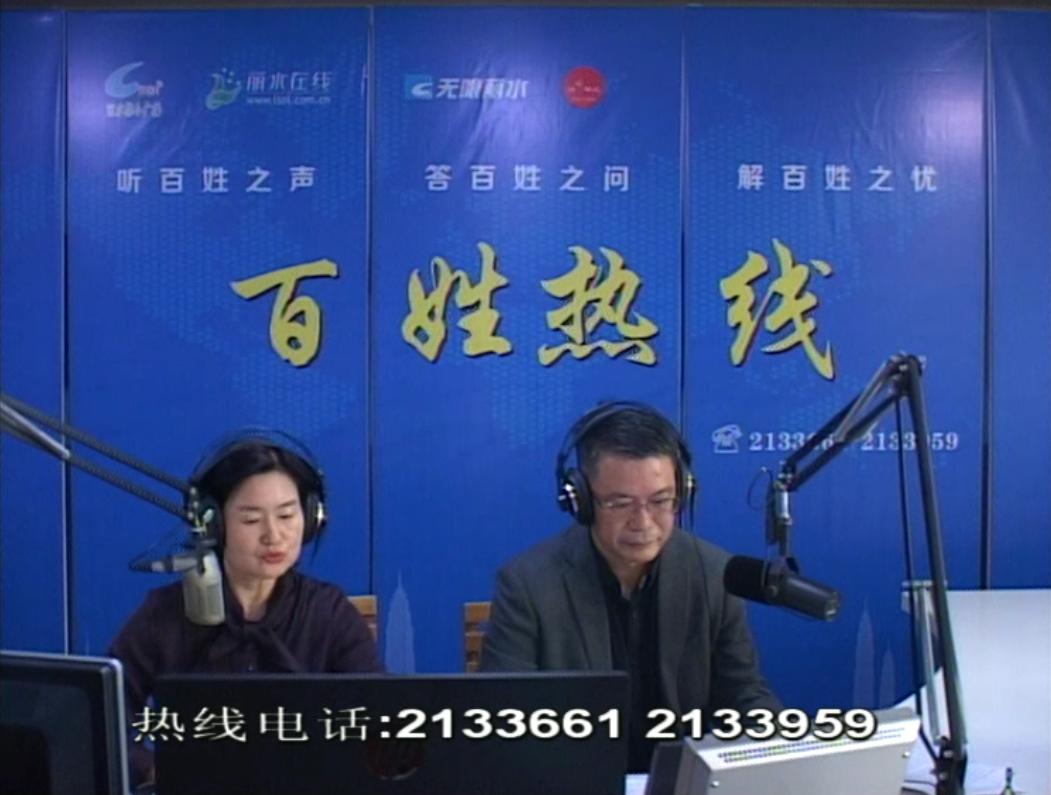 丽水市住房和城乡建设局 副局长 樊甫敏