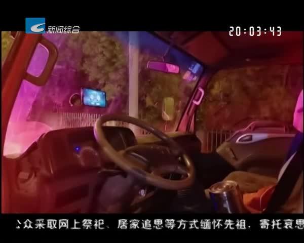 大胆司机开车玩斗地主 被处罚