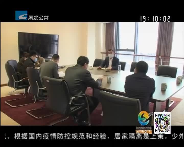 """""""抢时间、补增量"""" 刘志伟开展""""三服务""""活动 力争开发区一季度工业经济实现平稳运行"""